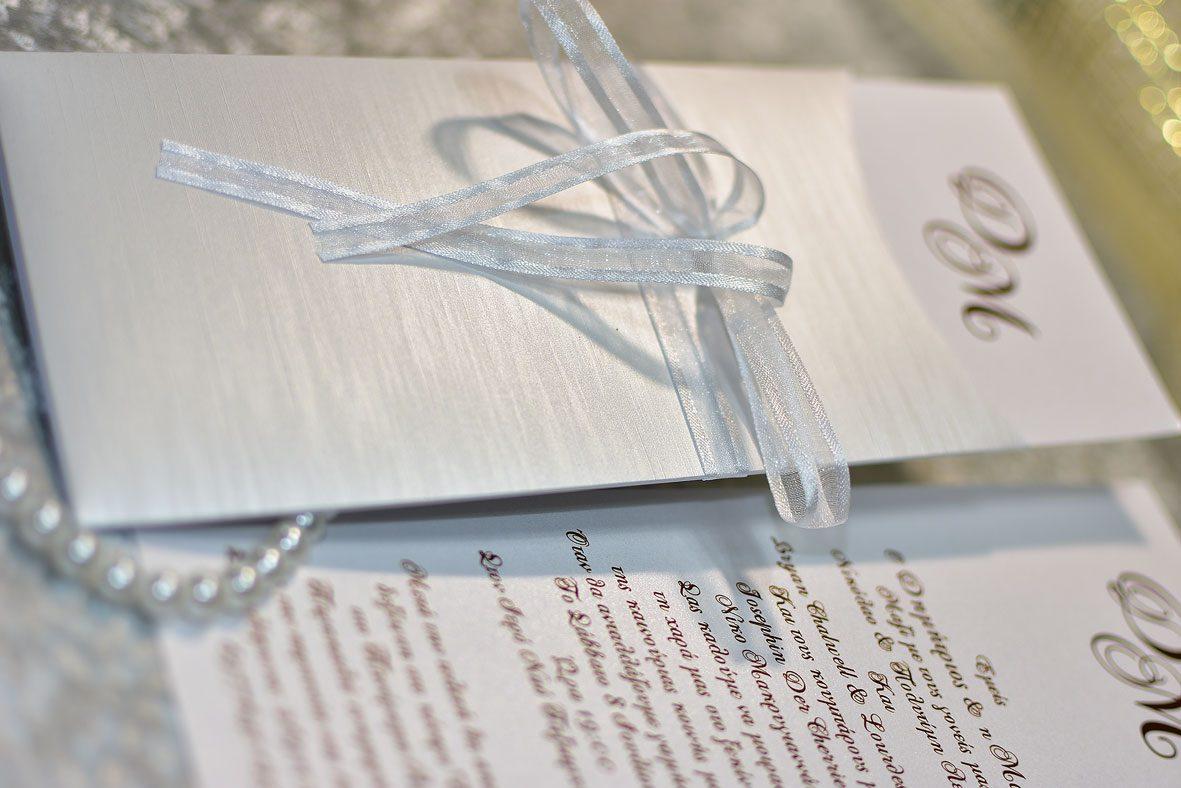 Προσκλητήριο Γάμου Επιχρισμένο