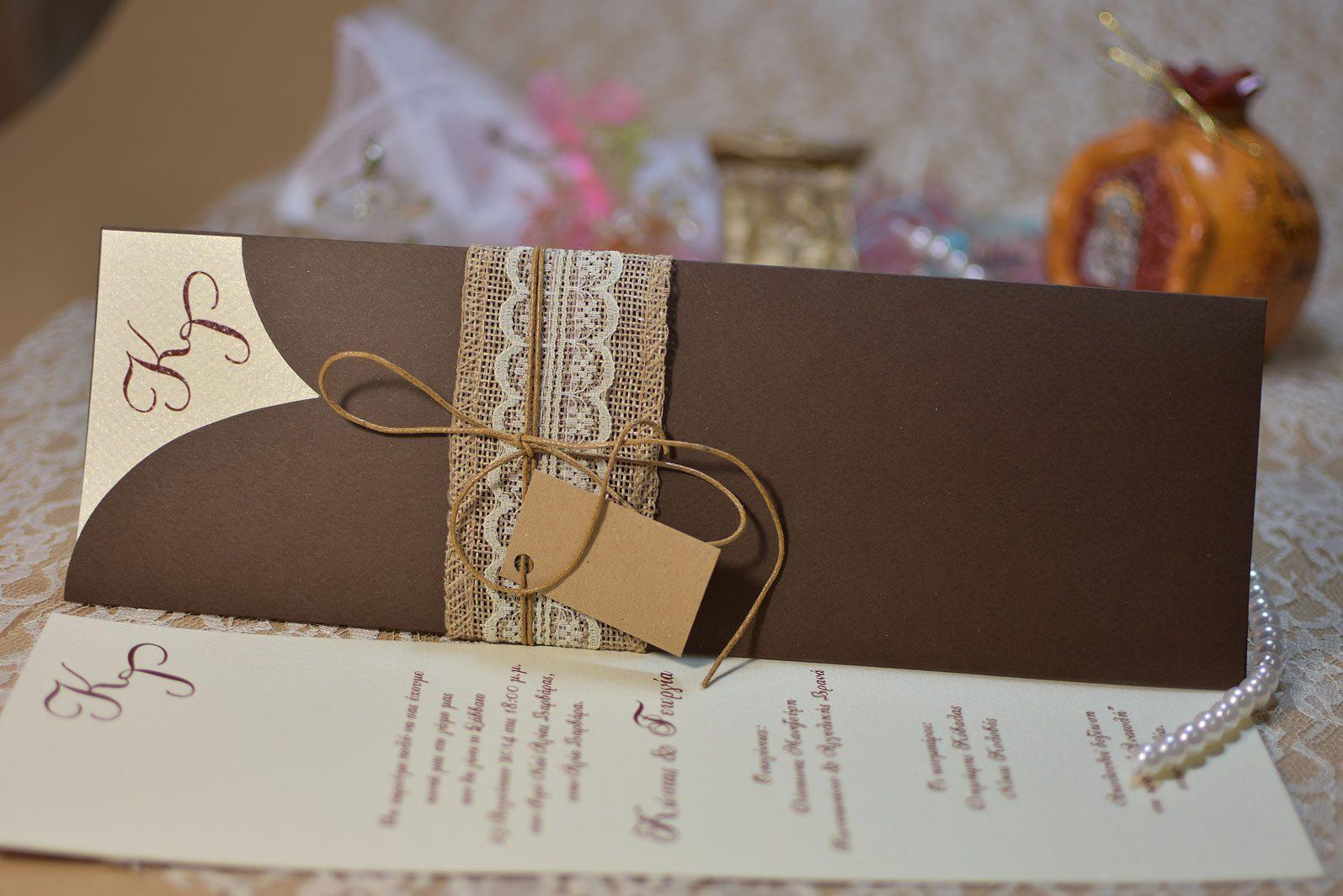 Προσκλητήριο Γάμου vintage Καμβάς