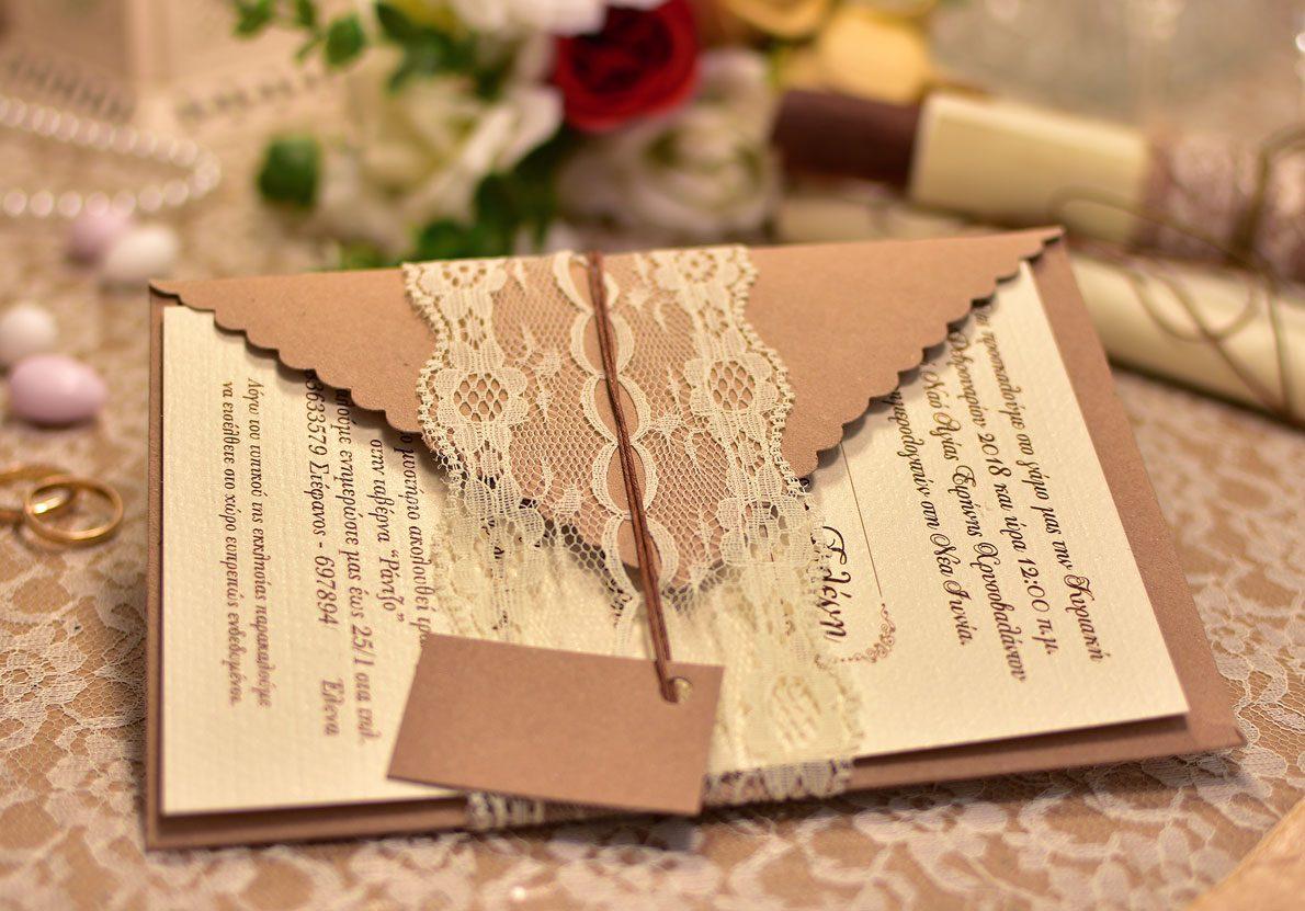 Προσκλητήριο γάμου vintage δαντέλα