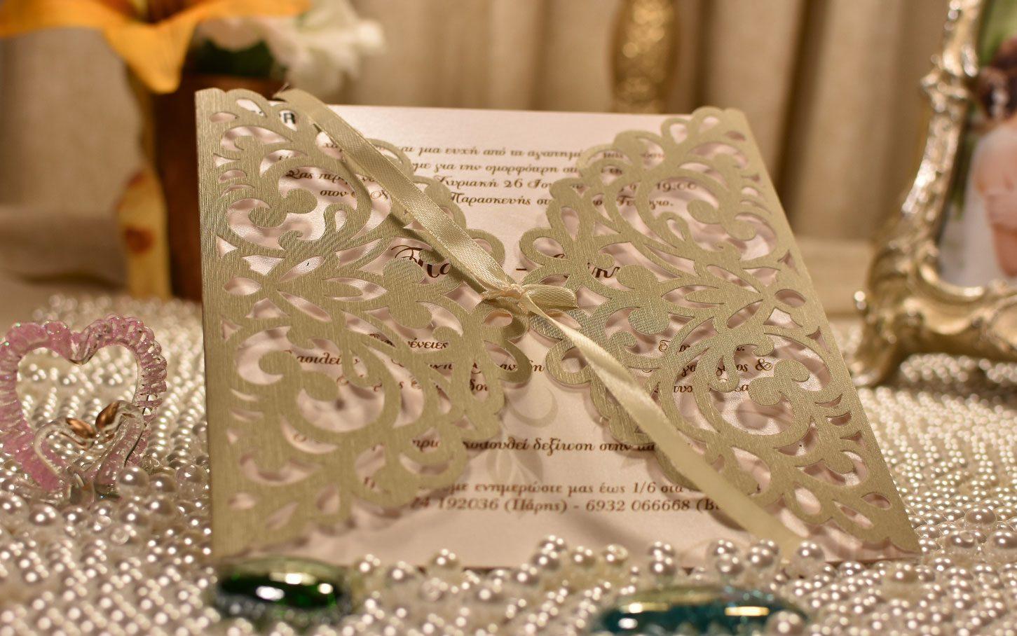 Προσκλητήριο γάμου Laser Cut