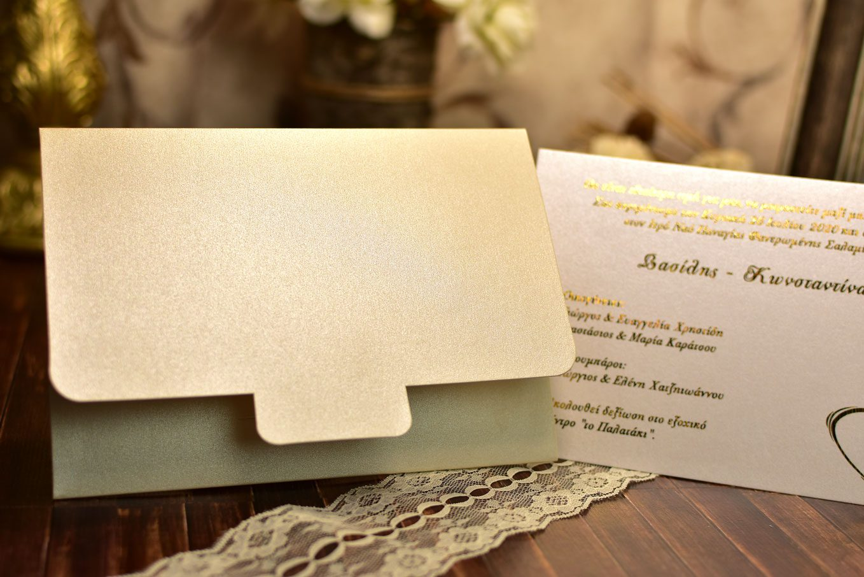Προσκλητήριο Γάμου Περλέ