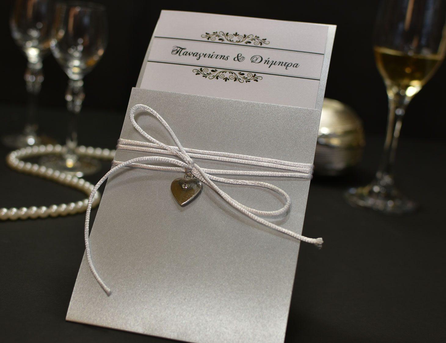 Προσκλητήριο γάμου ασημί πολυτελείας