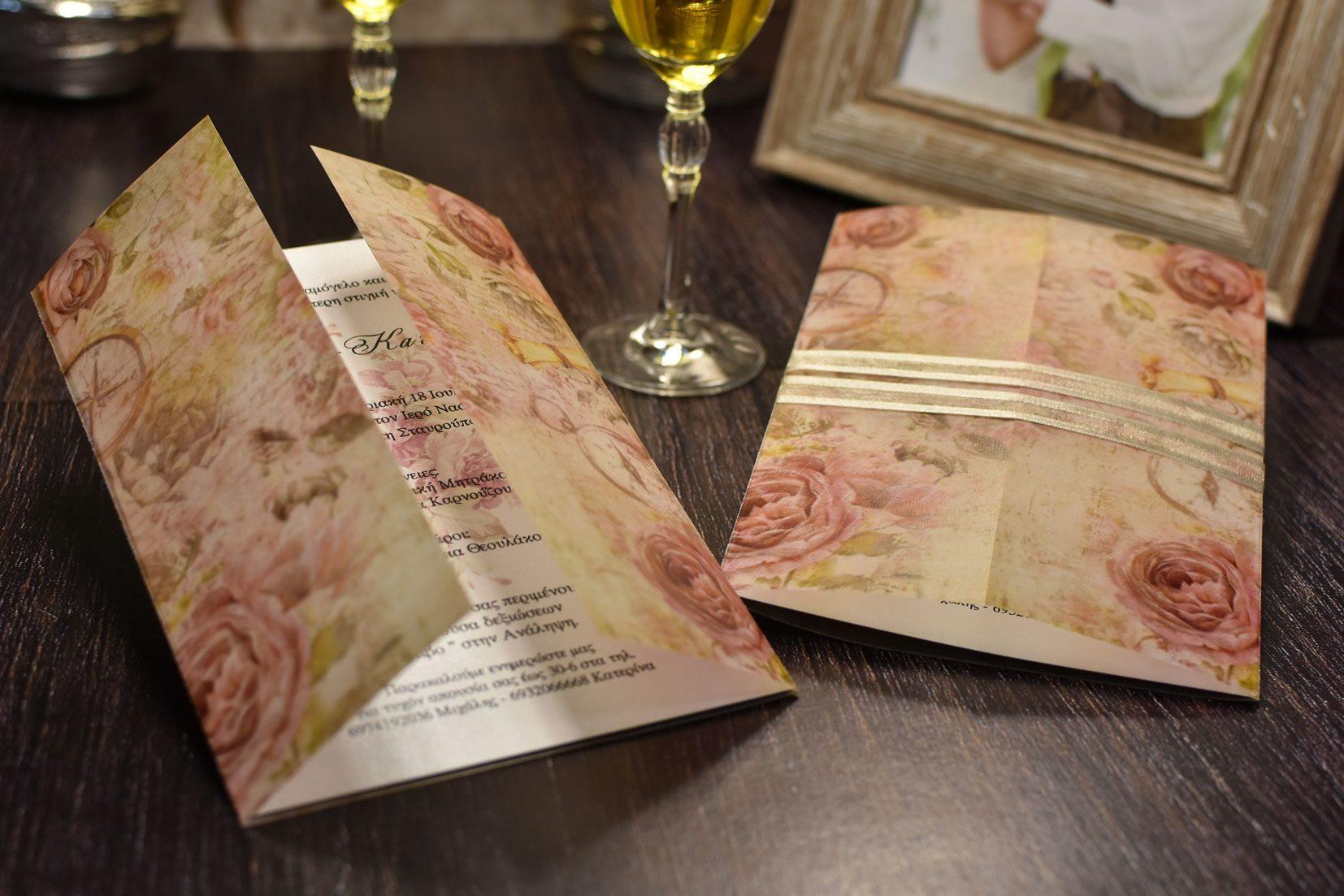 Προσκλητήριο γάμου ριζόχαρτο vintage