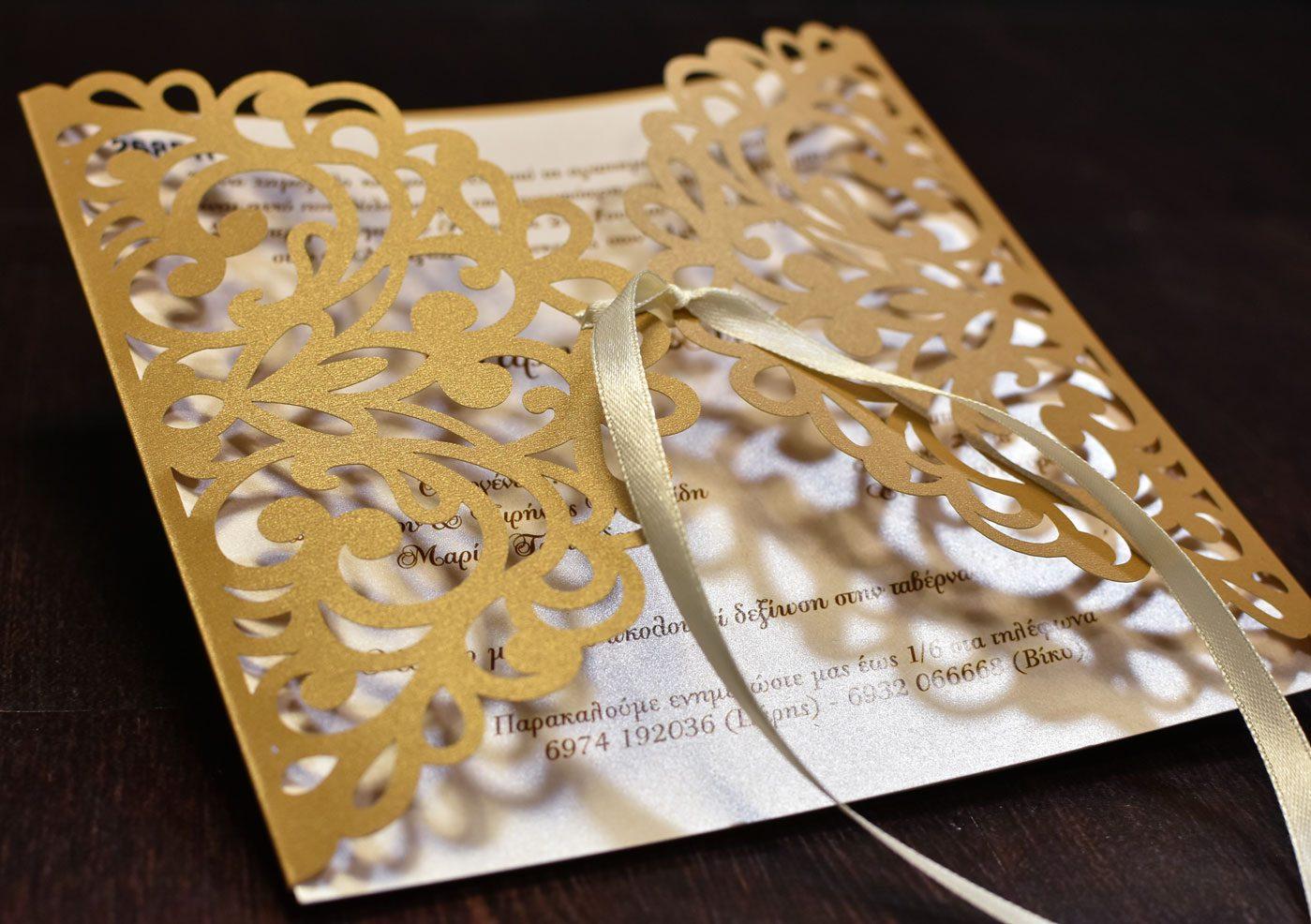 Προσκλητήριο γάμου Πολυτελείας