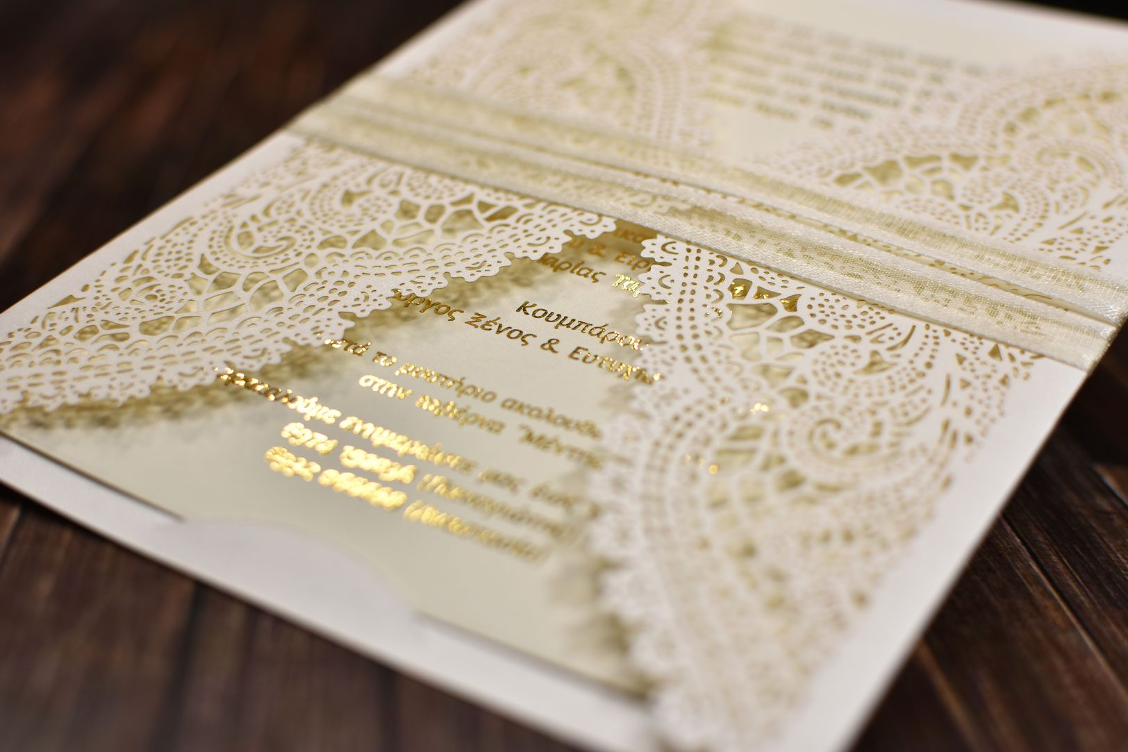 Προσκλητήριο γάμου Laser Cut χρυσοτυπία